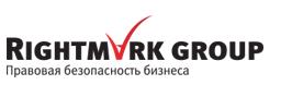 Юридическая компания, Rightmark group