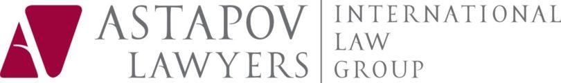 Юридическая компания AstapovLawyers