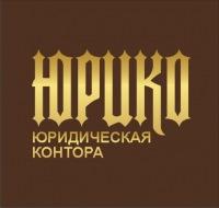 8 (343) 379-42-15 8 (343) 379-42-16 г. Екатеринбург, ул. Коминтерна 16, оф. 724