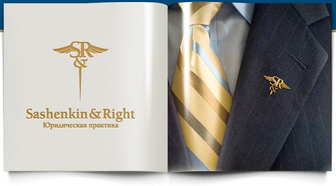 Юридическая практика «Сашенькин и Райт»