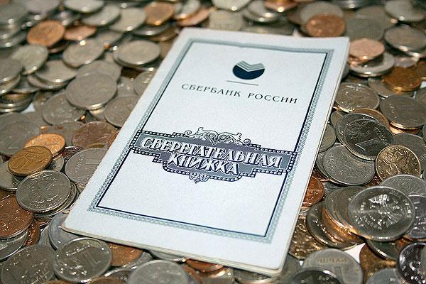 Процесс оформления завещания на депозит в Сбербанке