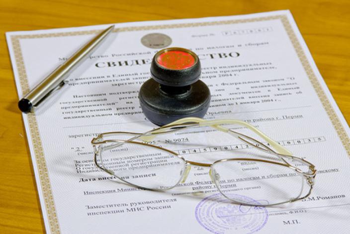 завершающие шаги по открытию ИП в России
