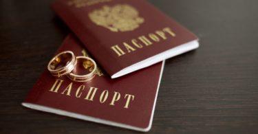 Замена СНИЛС при смене фамилии после замужества