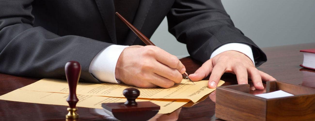 Услуги юриста в Рязани