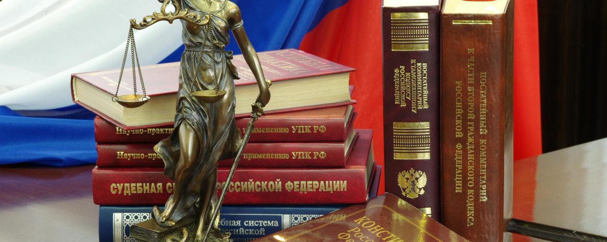 Юрист по миграционным вопросам в городе Москва