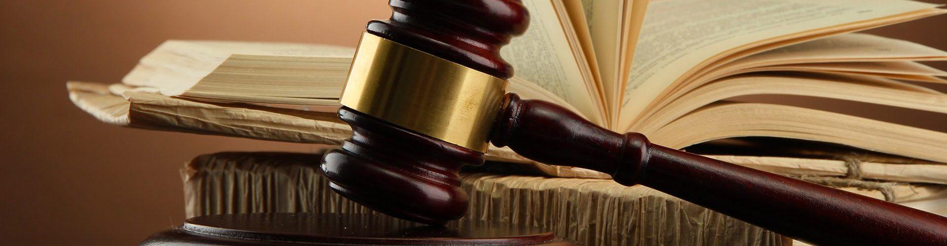 консультация финансового юриста