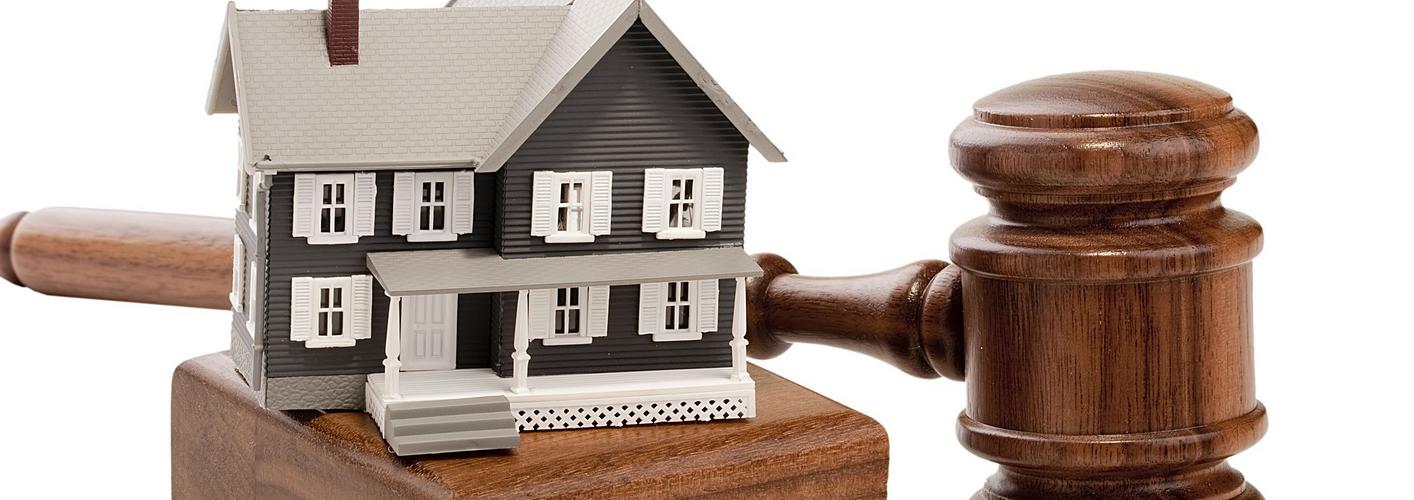 юридические консультации по продаже недвижимости