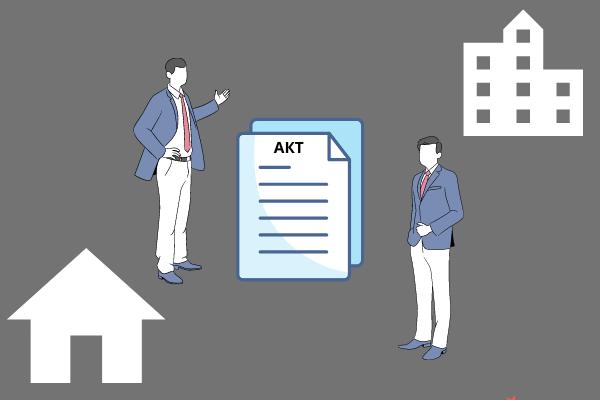 акт приема-передачи недвижимого имущества