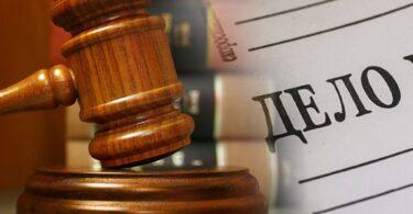 Что такое апелляционная жалоба на решение суда