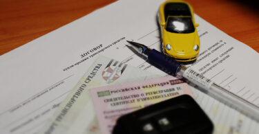 акт приема-передачи автомобиля бланк на основании аренды автомобиля.