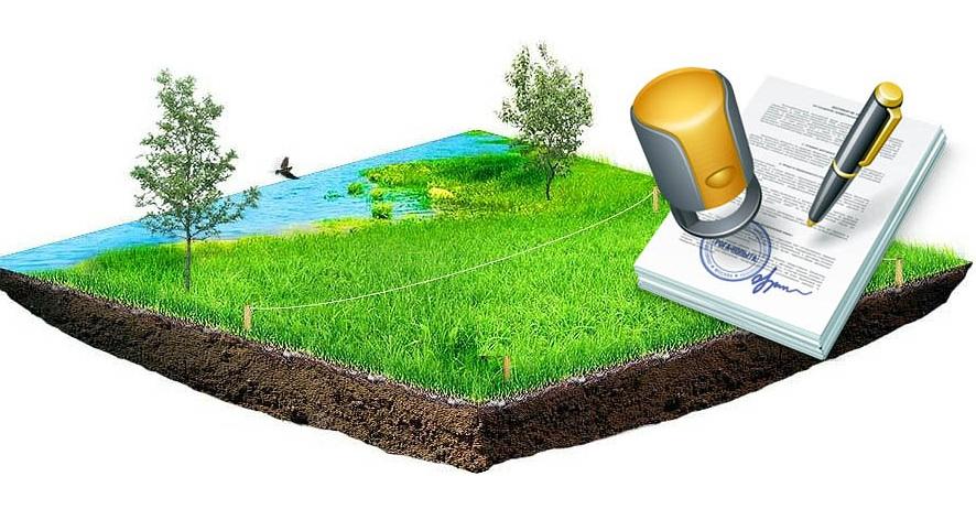 акт приема передачи земельного участка при продаже