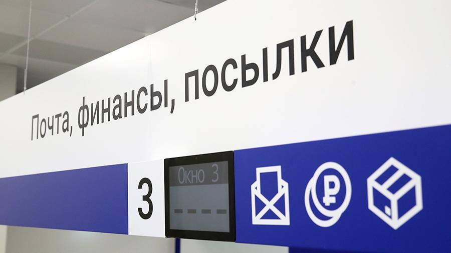 доверенность на получение почтовых переводов и корреспонденции