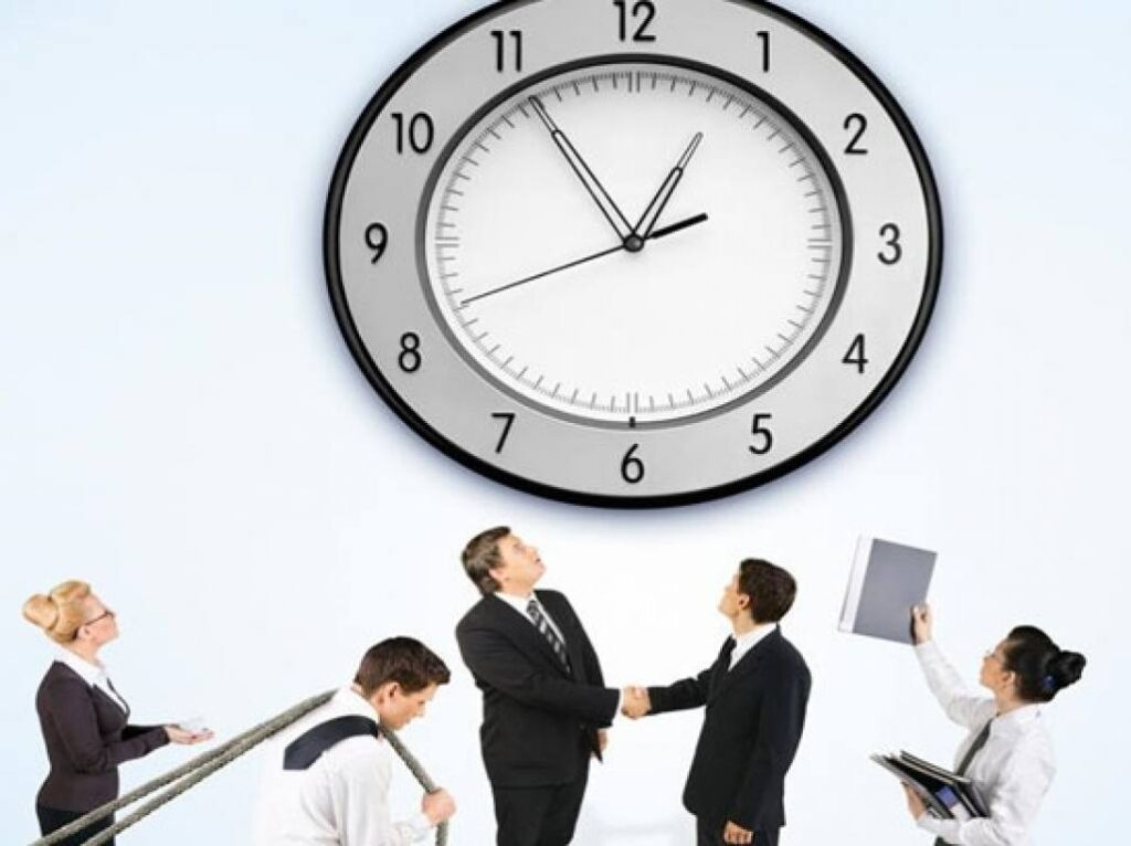 правила внутреннего трудового распорядка 2020