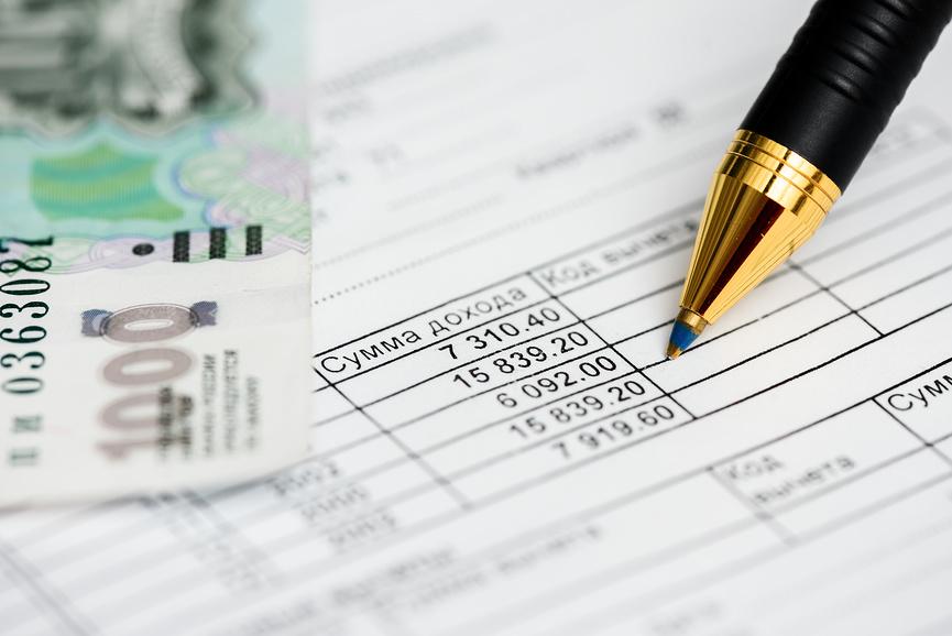 правка образец о доходах