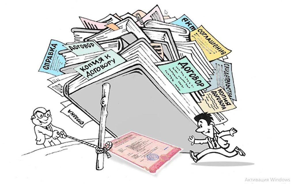 трудовой договор документы