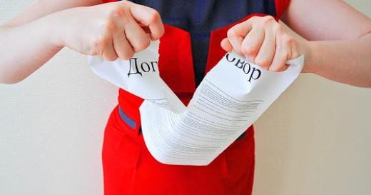 Образец уведомление о расторжении договора аренды 2021