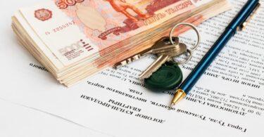 получение денежных средств за квартиру